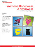 China Sourcing Report: Underwear & Swimwear