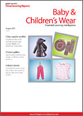 China Sourcing Report: Baby & Children's Wear